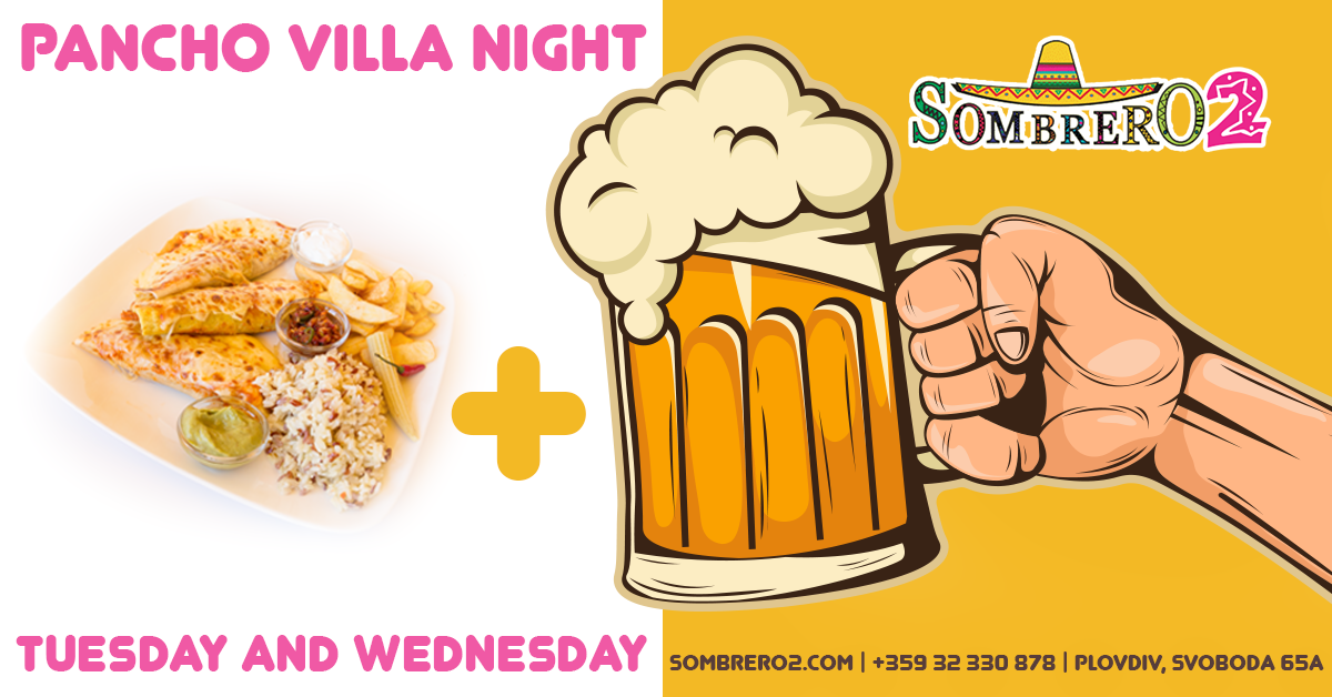 Pancho Villa Night в Мексикански ресторант Сомбреро 2 Пловдив