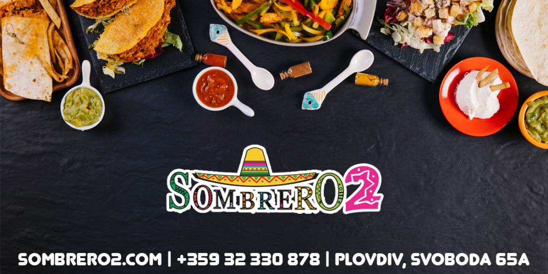 Мексикански ресторант Сомбреро 2